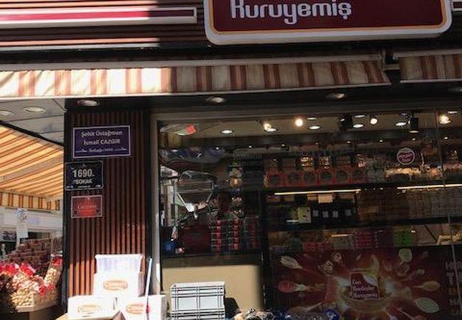 Can Kardesler Kuruyemis (Karsıyaka店)