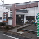 関ケ原町歴史民俗資料館