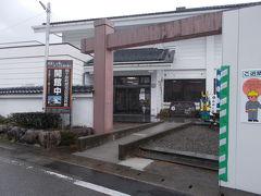 関ヶ原・垂井のツアー