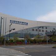 新しくなった大きなターミナル