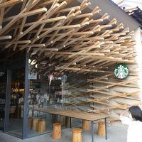 スターバックス コーヒー 太宰府天満宮表参道店