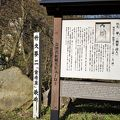 写真:竹久夢二の碑