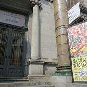 パリのルーブル美術館の分館・・・