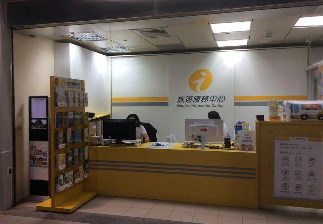桃園火車站旅遊服務中心