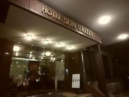 ホテルサンバリー 写真
