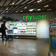 ハーバーシティ内にあるスーパー