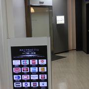 小松空港にあるカードラウンジ。