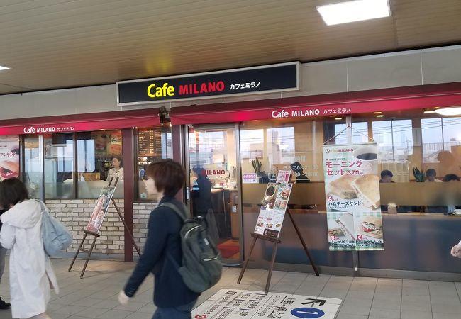 カフェ ミラノ 京成高砂駅店