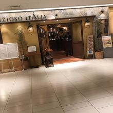 デリツィオーゾ イタリア 名古屋駅店