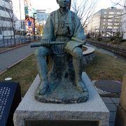 札幌の発展に尽力を