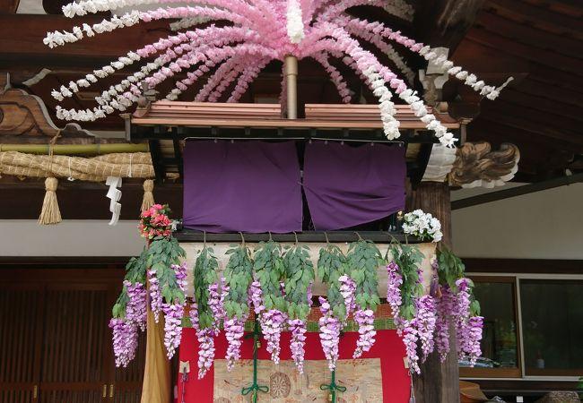市原稲荷神社