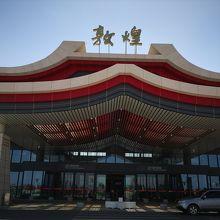 敦煌空港 (DNH)