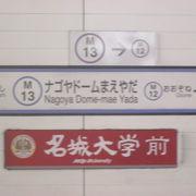 この駅終着の列車もありますので要注意…