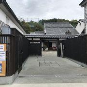 レストラン売店トイレ資料館