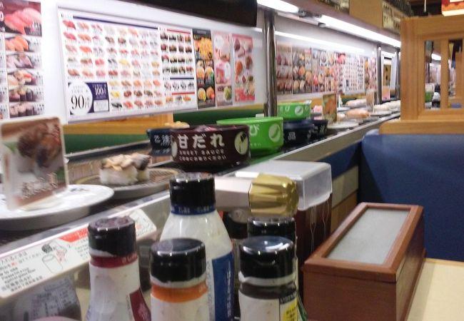 はま寿司 ウニクス伊奈店