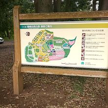 高崎自然の森
