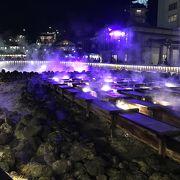 草津温泉:湯畑イルミネーション、湯けむりにより変わる