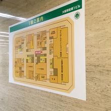 大阪駅前第1ビル