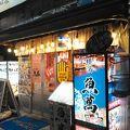 写真:横濱 魚萬 浜松南口駅前店