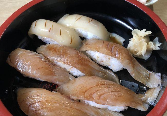 美家古寿司 本店