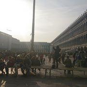 ベネチアの行政の中心