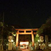 歴史ある相模国の由緒ある神社