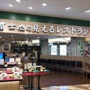 広々したレストラン