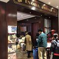 京都の有名店 イノダコーヒー! 東京大丸店