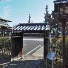幸田露伴旧宅の門