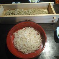 蕎麦や・徳田