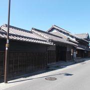 重要伝統的建築物群です。