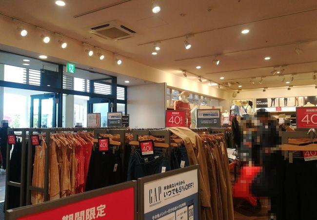 ギャップ アウトレット (三井アウトレットパークジャズドリーム長島店)