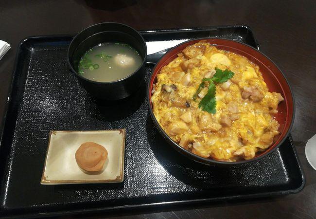 鶏 三和 ジャズドリーム長島店