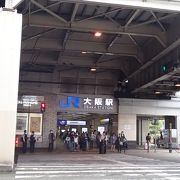 乗り換えは、日本一難しい駅か!?