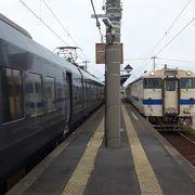 宮崎空港駅から田吉駅で乗り換えて日南まで行って戻りで利用しました!!
