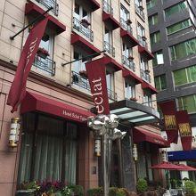 ホテル エクラ タイペイ