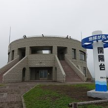 展望台の建物
