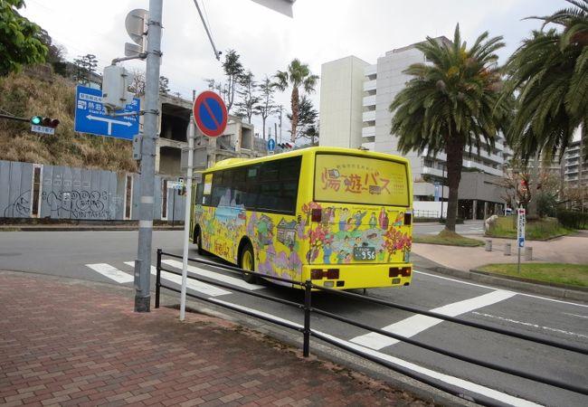 湯~遊~バス
