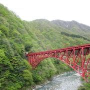 宇奈月ダムに向かうルートがお勧め