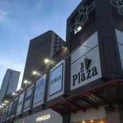 グアム繁華街にあるショッピングスポット