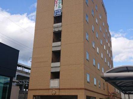 ホテル 相生 ステーション
