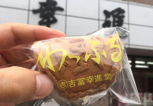 湯本温泉で素朴なワッフル!つぶあんたっぷりクリームたっぷり