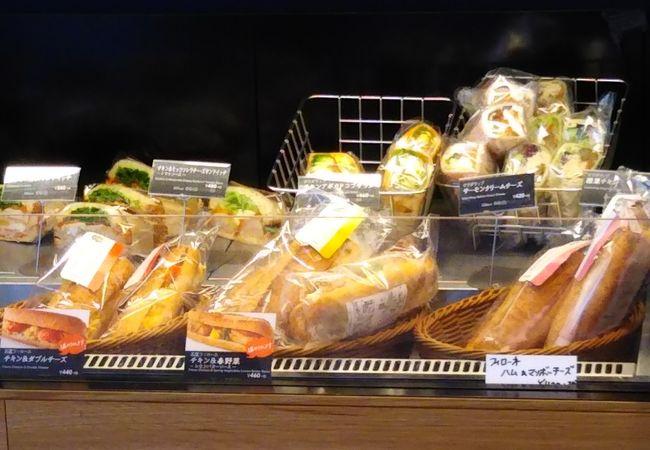スターバックス・コーヒー 茅ヶ崎スルガビル店