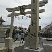 私と同じ尾張出身の豊臣秀吉公が祀られた神社を参拝