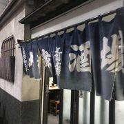 久々に十条の斎藤酒場