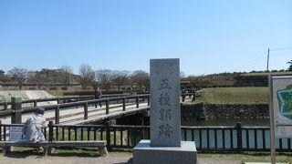 今は公園ですが、特別史跡に歴史を感じる。
