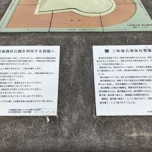 三昧塚古墳農村公園