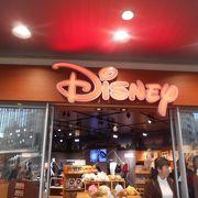 ディズニーの世界