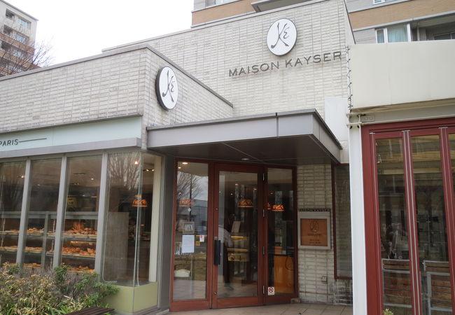 メゾン・カイザー 名古屋店