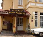 クア ラオ レストラン